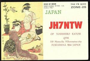 QSL QSO RADIO CARD Flower Arranging By Geisha Girls, Fukushima, Japan (Q2801)