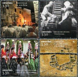 Croatia 2021. Intangible Cultural Heritage of Croatia (MNH OG) Set of 4 stamps