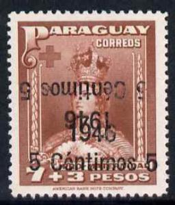 Paraguay 1946 surcharged 5c on 7p + 3p red-brown with sur...
