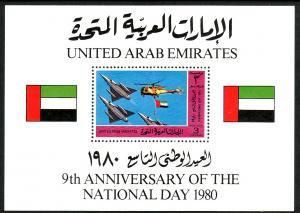 1980 UAE 9th National Day S/S souvenir sheet MNH Sc# 116