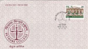 INDF233) FDC India  1978, Bethune College