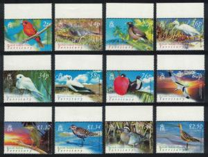 BIOT Birds Definitives 12v Top Margins SG#296-307
