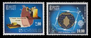 Sri Lanka 682 - 683 MNH