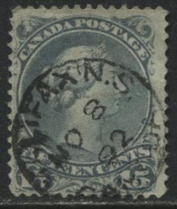Canada 1875 15 cents blue gray struck by an 1892 Halifax CDS