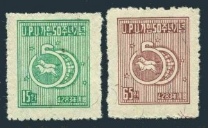 Korea South 114-115,MNH.Michel 63-64. Korea's entrance into UPU,50th Ann.1950.