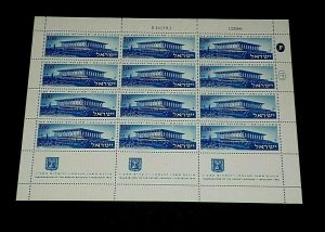 1966, ISRAEL #312, KNESSET BUILDING, SHEET/12, 1.00, MNH, NICE LQQK