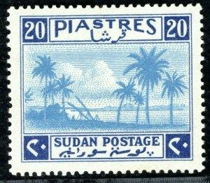 SUDAN KGVI Stamp SG.95 20pi Top High Value (1941) Mint VLMM Cat £100 YGREEN11