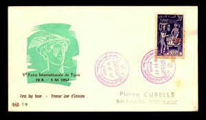 Tunisia 1957 Foire International FDC / Minor Toning - L9111