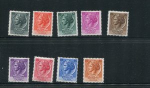 Italy #626-33 Mint  - Make Me A Reasonable Offer