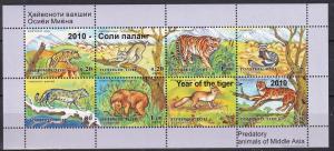 Tajikistan #370  MNH CV $15.50 (A19346L)
