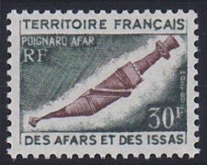 Afars and Issas 364 MNH (1974)