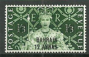 1953 Bahrain 94  12a Coronation MH