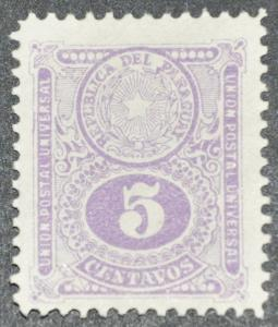 DYNAMITE Stamps: Paraguay Scott #192  – UNUSED