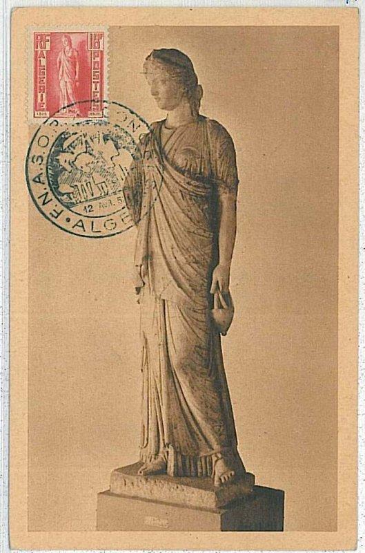 38739  - ALGERIA  - POSTAL HISTORY -  MAXIMUM CARD -  ART  SCULPTURE 1952