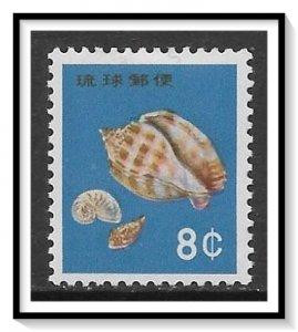 Ryukyu Islands #78 Sea Shell MH