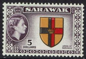 SARAWAK 1955 QEII ARMS $5 MNH ** TOP VALUE