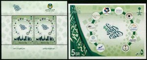 HERRICKSTAMP NEW ISSUES SAUDI ARABIA National Day 2018 S/S (One Imperf)