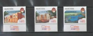 BAHRAIN:  Sc. 689-91 /** WORLD HABITAT DAY  ** / Set &  SS  / MNH.