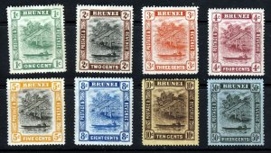BRUNEI 1908-1922 Brunei River Wmk Mult Crown CA Issue SG 34 to SG 45a MINT
