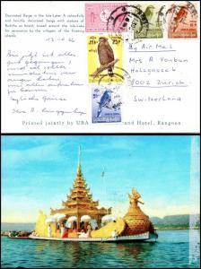 Goldpath: Burma postcard 1966, to Switzerland  _CV23_P12
