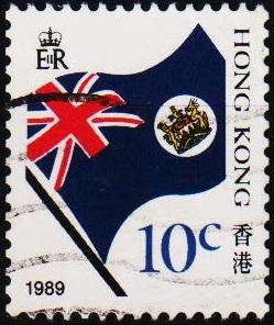 Hong Kong. 1989 10c S.G.554a Fine Used