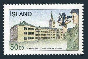 Iceland 746,MNH.Michel 757. College of Navigation,Reykjavik,100,1991.