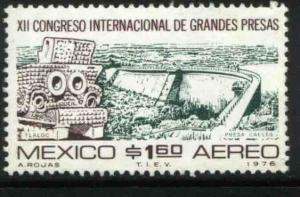 MEXICO C520, International Great Dams Congress. MINT, NH. F-VF.