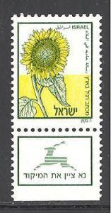 Israel Sc # 984 mint never hinged w/tab