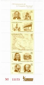 Costa Rica 590 MNH Sheet of 5 (SCV $9.00)