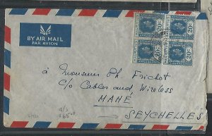 MAURITIUS COVER (P1311B)1949 KGVI 20C BL OF 4 A/M COVER TO SEYCHELLES ARRIVAL BS