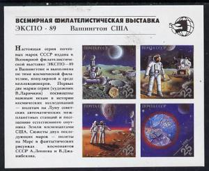 Russia 1989 Space (EXPO 89) imperf m/sheet containing se-...