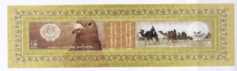 2008 JOINT ARAB POSTAL ISSUE MOROCCO ARAB POSTAL DAY MINI SHEET MINT  NH