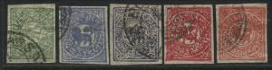 Tibet 1912 1/6 t blue to 1 t vermilion used (JD)