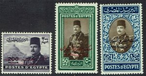 EGYPT 1952 OVERPRINTED KING PICTORIAL 200M - 1 POUND