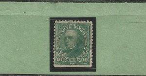 USA Postal Stamps Used