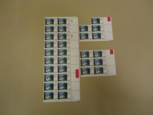 USPS Scott 2167 22c Arkansas Statehood 1850-1986 Plate Bl...