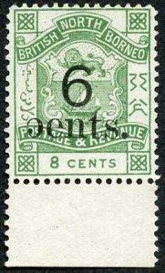 NORTH BORNEO SG55b 1891 6c on 8c type 22 surcharge Error C in Cents Inverted