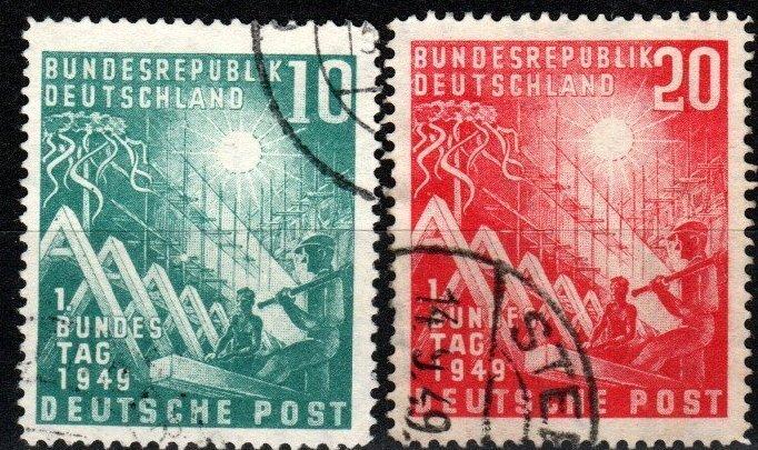 Germany #665-6 F-VF Used CV $34.00 (X8059)