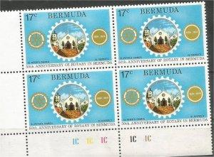 BERMUDA, 1974 MNH 17c block Rotary Emblem. Scott 309