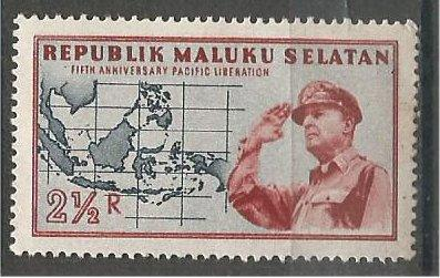 INDONESIA, Maluku Selatan, 21/2r MNH  Bogus stamps.