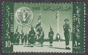 Egypt # 550, Egyptian Military Academy, NH, 1/2 Cat