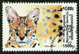 Wild Cats: Serval. 1998 Cambodia, Scott #1786. Free WW S/H
