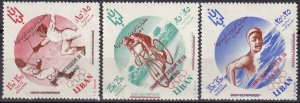 Lebanon #CB15-7 MNH CV $7.00  (Z5659)