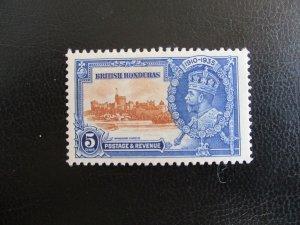 British Honduras #110 Mint Hinged (M7Q1) - Stamp Lives Matter!
