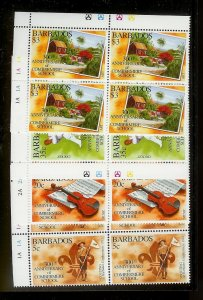 BARBADOS Sc#896-899 Complete Mint Never Hinged PLATE BLOCK Set