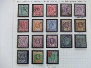 Straits EVII 1906 set to $5 mint & used #2