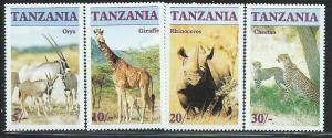 Tanzania MNH 319-22 Wild Animals