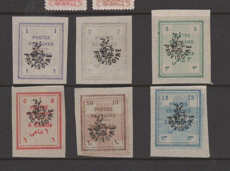 IRAN  STAMPS MINT NH scott 422-427 $145 back scan  747  0118