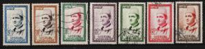 Morocco 1956 Sultan Mohammed V (7/7) USED