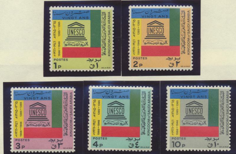 Saudi Arabia Stamps Scott #383 To 387, Mint Never Hinged - Free U.S. Shipping...